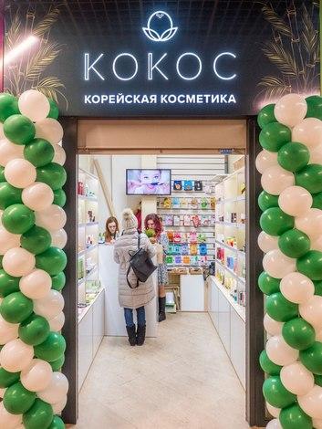 600282d50fff ... в России. Выбирая, какой продукт привезти в магазин, читаем сотни  отзывов — наших клиентов, блогеров и людей, которые пользуются корейской  косметикой.