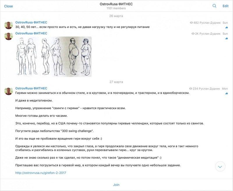 VHQ бот телеграм Хабаровск Спайс Недорого Керчь